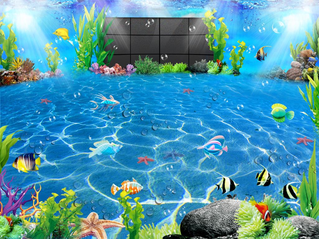 海底世界 房间背景卡